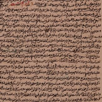 Folio page from al-Hasan b Ishaq